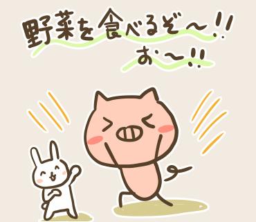 PIZZAMALL絵(2).jpg