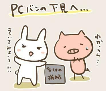 SS8チケッティング絵(2).jpg