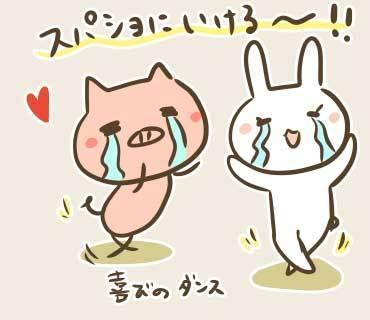 SS8チケッティング絵(4).jpg