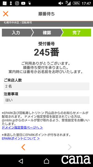 Screenshot_2019-02-17-17-47-37.png