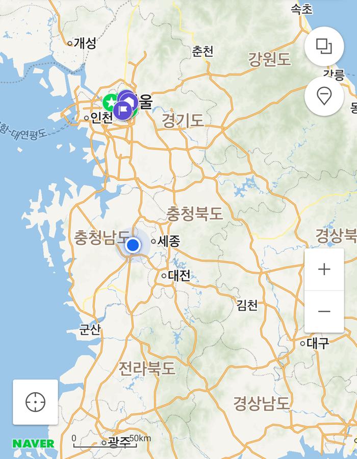 Screenshot_20200220-085010.png