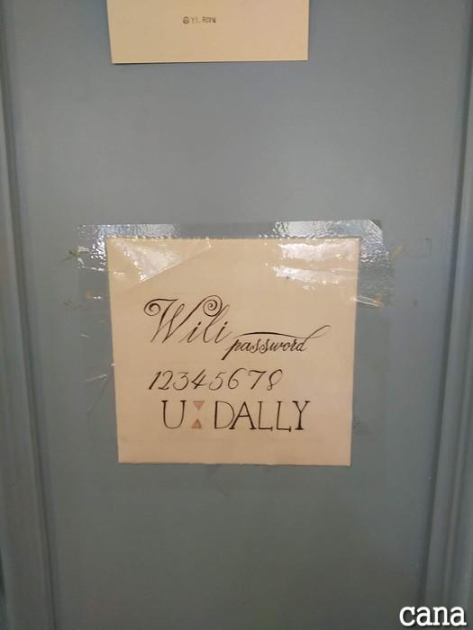 UDALLY(11).jpg