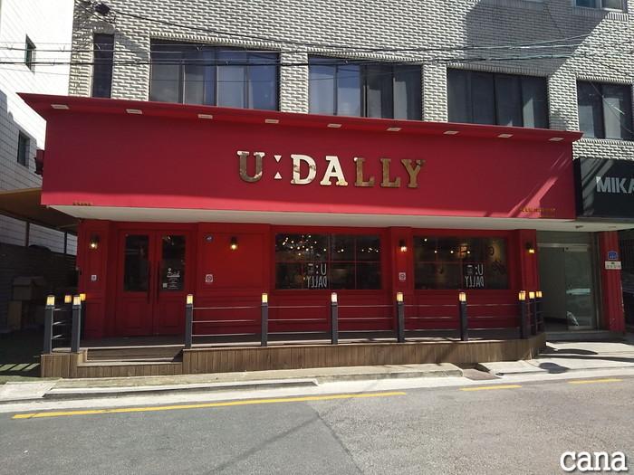 UDALLY(14).jpg