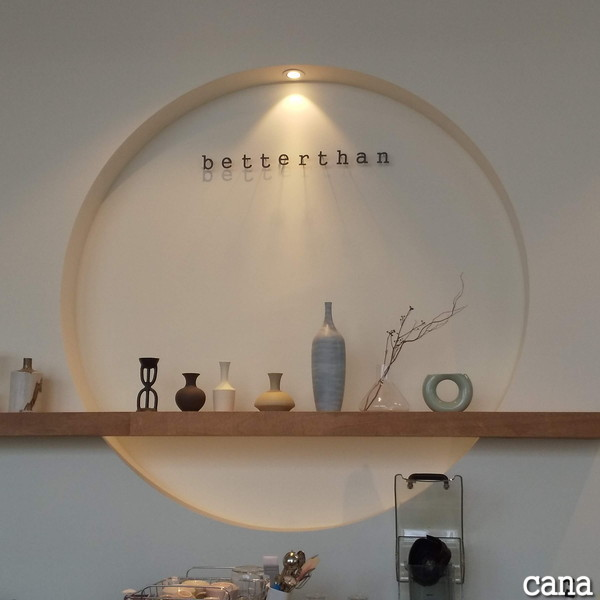 betterthan(9).jpg