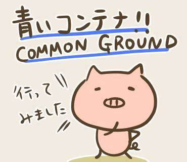 common絵(1).jpg