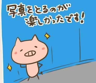 common絵(2).jpg