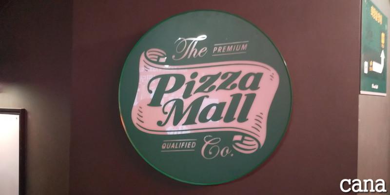 pizzamall(7).jpg